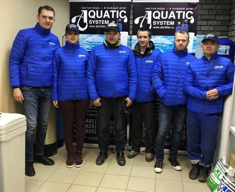 Сотрудники компании АкватикСистем
